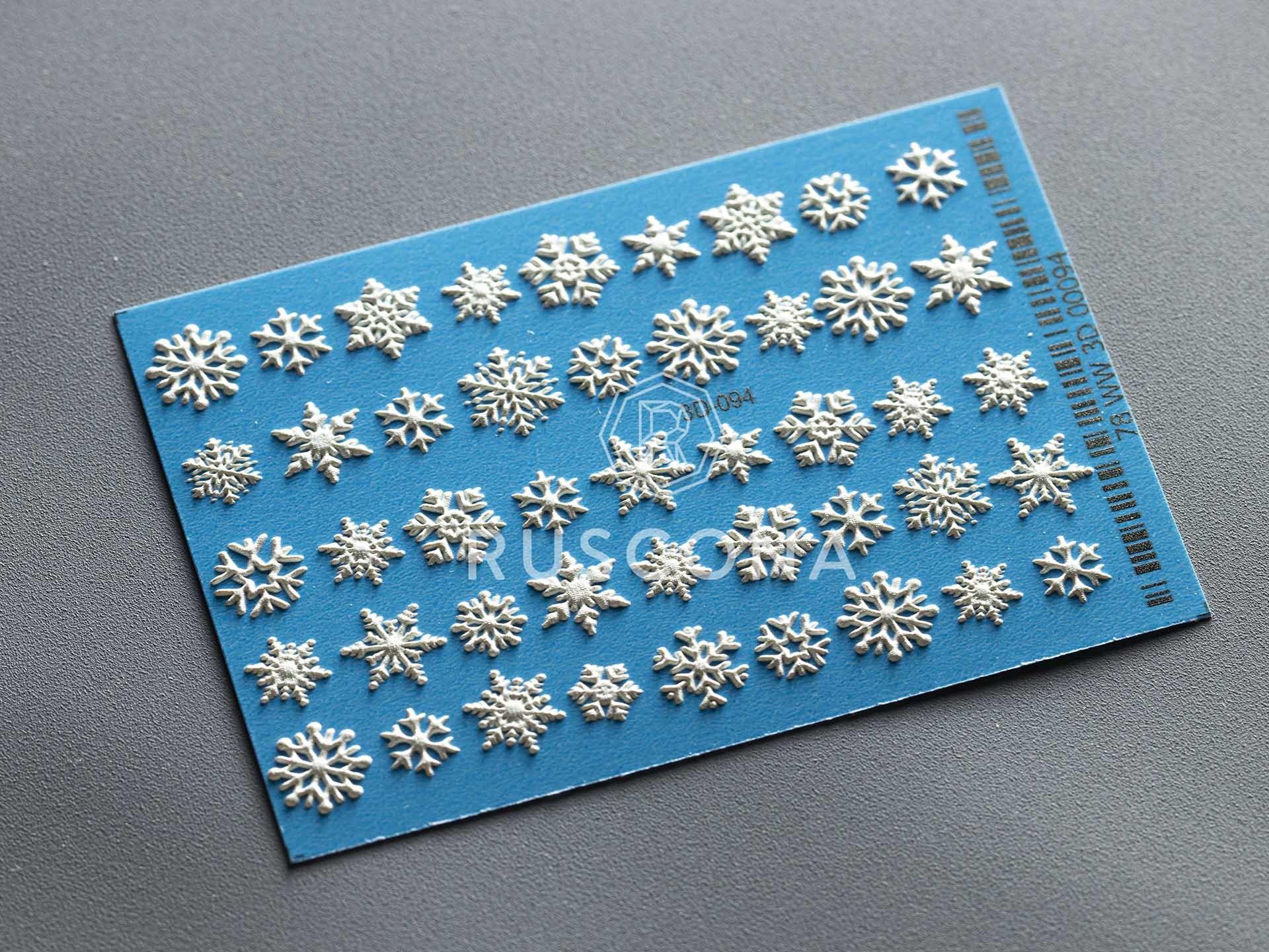 3D vodolepka 094 WHITE